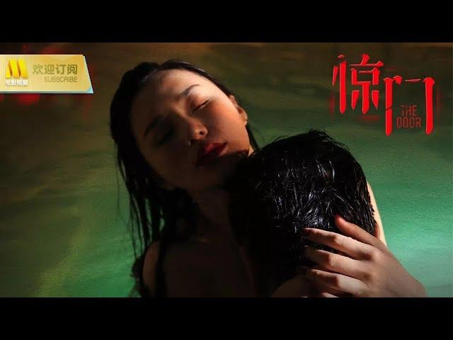 【1080P Chi-Eng SUB】《惊门/The Door》神秘的废弃工厂让你有去无回(王子子/彭敬慈/陈芋米 主演)