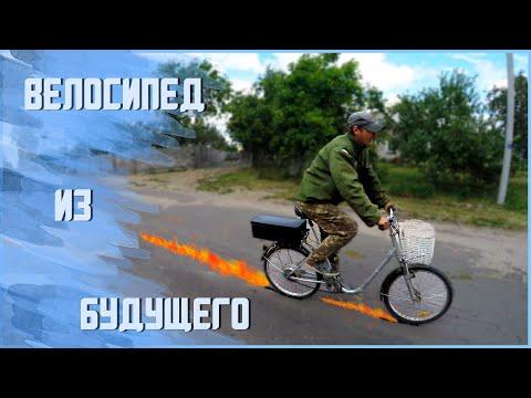 Making An Electric Bike With A Long Range
