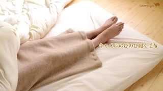 キャメルのびのび履く毛布の詳細 □キャメル屋 http://www.camelya.jp/ □...
