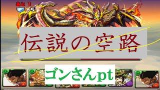 説明 Twitter→ スーパーたまねぎ@paz_super_onion スーパートランプ@sup...