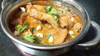 Shahi Kaju Murg--A nawaabi dish-- Shahi kaju chicken