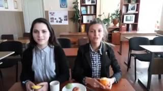 КЗО СЗШ#93ДМР Презентация блюда фруктовый салат