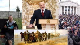 Лжеработица. Тунеядская революция Лукашенко