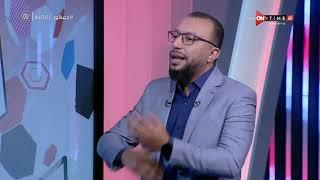 """فقرة """"ون تاتش"""" عمر عبد الله يستعرض أرقام واحصائيات المنتخب البرازيلي قبل مواجهة منتخب مصر الأولمبي"""