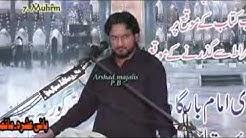 zakir syed iqbal hussain shah shahadat hazrat ali akbar