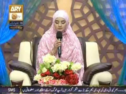 Tanam Farsooda Jaan Para - HOORIA FAHEEM