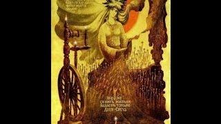 видео Звезда Лады Богородицы — женская магия предков. Звезда лады богородицы