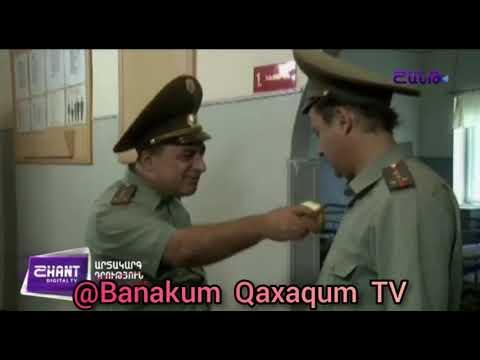 Բանակում/Banakum 1 - Սերիա 1