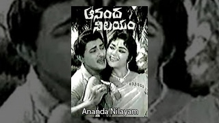 Ananda Nilayam Telugu Full Movie