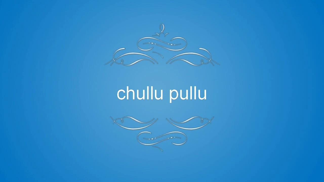 2 min chutney in tamil - chullu pullu - YouTube