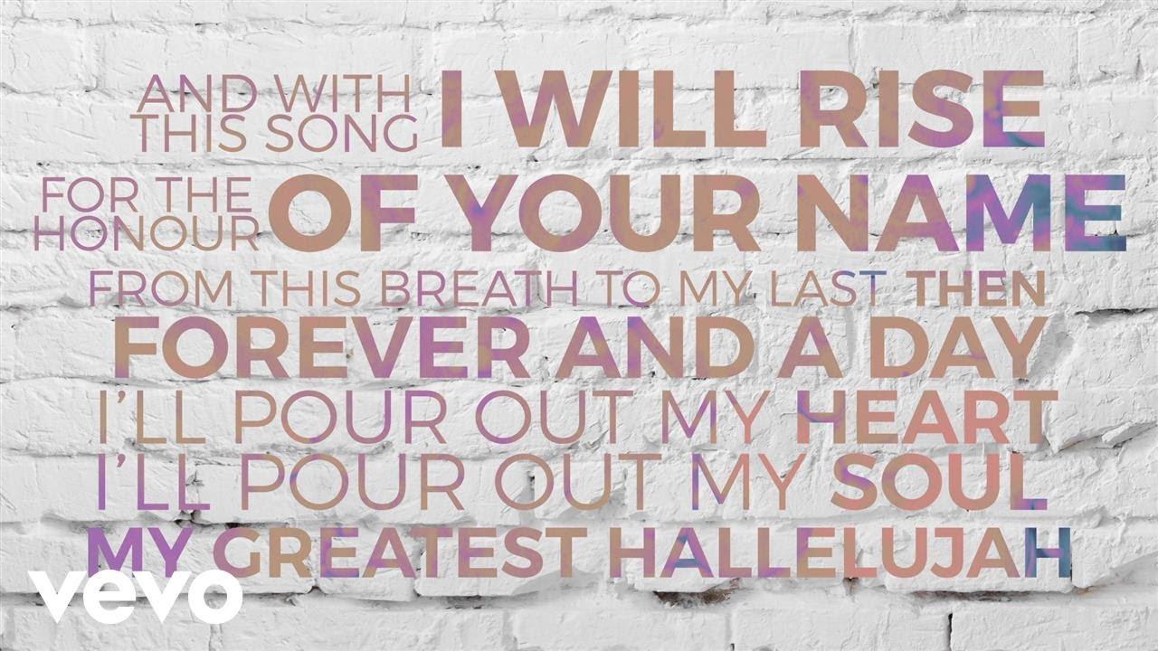 Matt Redman - Greatest Hallelujah (Lyric Video)