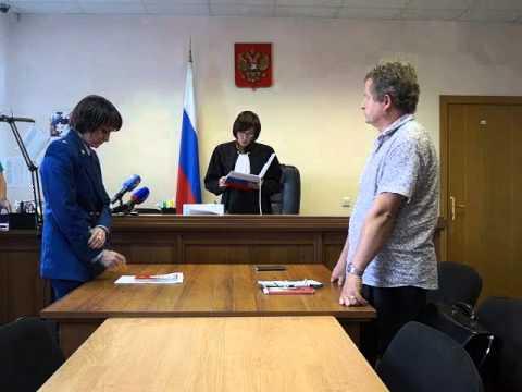 Бывшему замначальника ГУ МЧС России в Вологде дали 13 лет тюрьмы