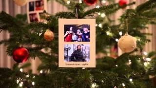 New year in Greece | Мой Большой Греческий Новый Год 2016 | Active MICE(Всех, кто любит праздновать и веселиться от души, Всех, кто ждет от Новогодней ночи фантастических чудес,..., 2015-09-10T10:43:56.000Z)