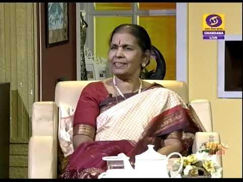 Sanskrit Scholar & Orator Dr S R Leela in Shubhodaya Karnataka | 18-11-2019 | DD Chandana