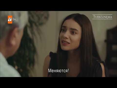 Никто не знает 16 серия русские субтитры