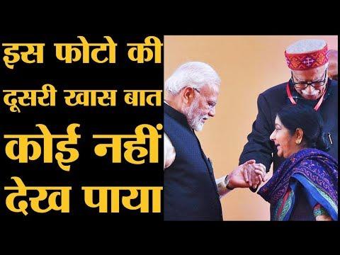 Prime Minister Narendra Modi 啶斷ぐ Lal Krishna Advani 啶曕 啶囙じ 啶むじ啷嵿さ啷�啶� 啶曕 啶︵ 啶膏が啶膏 啶栢ぞ啶� 啶ぞ啶む啶� | BJP