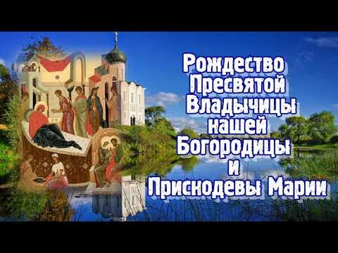 Значение православного праздника | видео для детей и родителей - YouTube