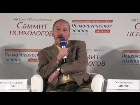 Тренды и тенденции современного сексуального поведения. Лев Щеглов