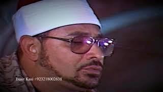 shahhat muhammad anwar rh asra qassar surah msr