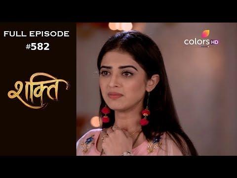 Shakti - 17th August 2018 - शक्ति - Full Episode thumbnail