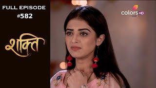 Shakti - 17th August 2018 - शक्ति - Full Episode