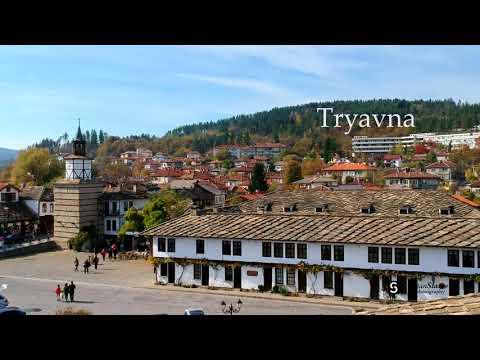 Tryavna, Bulgaria The clock tower