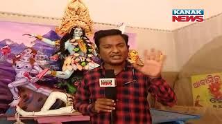 Puja Mandap Looks Empty On Kali Puja In Cuttack