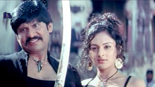 Chandrahas Telugu Full Movie Part 13 || Harinath Policherla, Krishna, Astha Singhal, Abbas