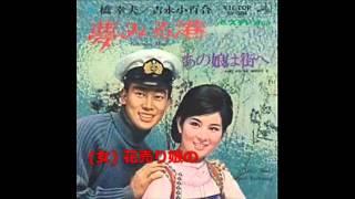 夢見る港 jonankazu & hiro