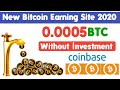 New Bitcoin Faucet Earning Site 2020  Bitcoin Faucet ...