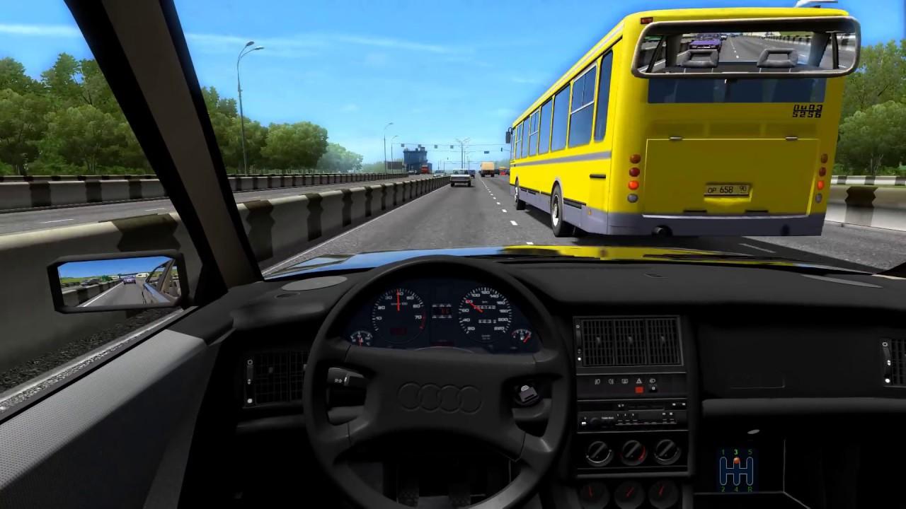 195-дюймовый игровой симулятор вождения - YouTube