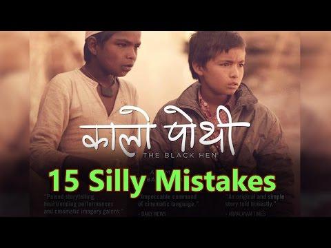 15 Mistakes of 'Kalo Pothi' -...