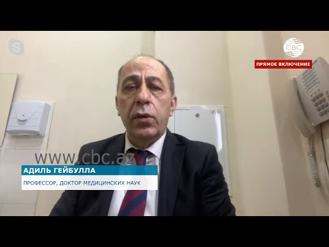 Сегодня в Азербайджане началась вакцинация от COVID-19