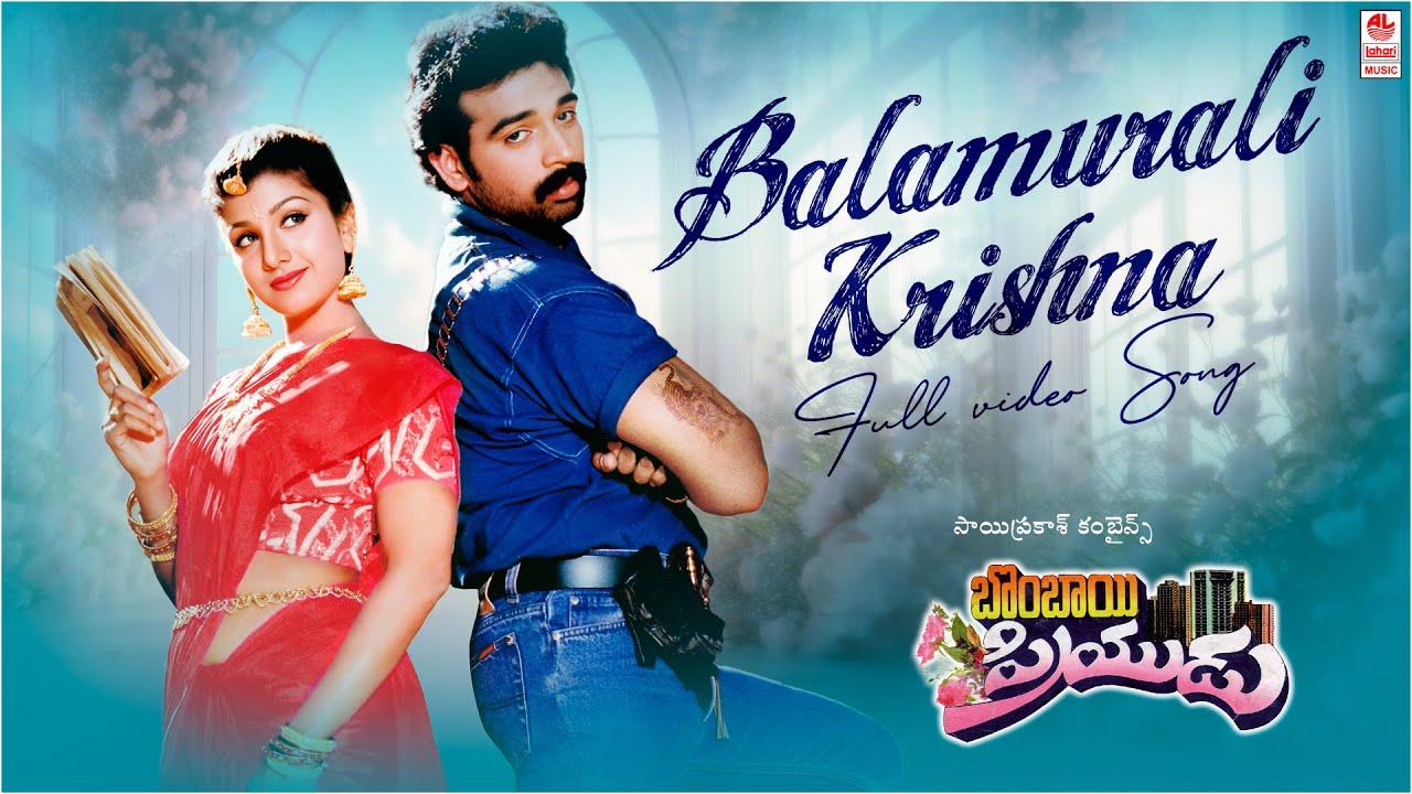Download Telugu Movie Video Songs | Bombay Priyudu Movie Songs | Balamurali Krishna