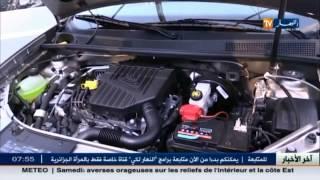 رونو الجزائر تطلق ثاني موديل لسياراتها بالجزائر