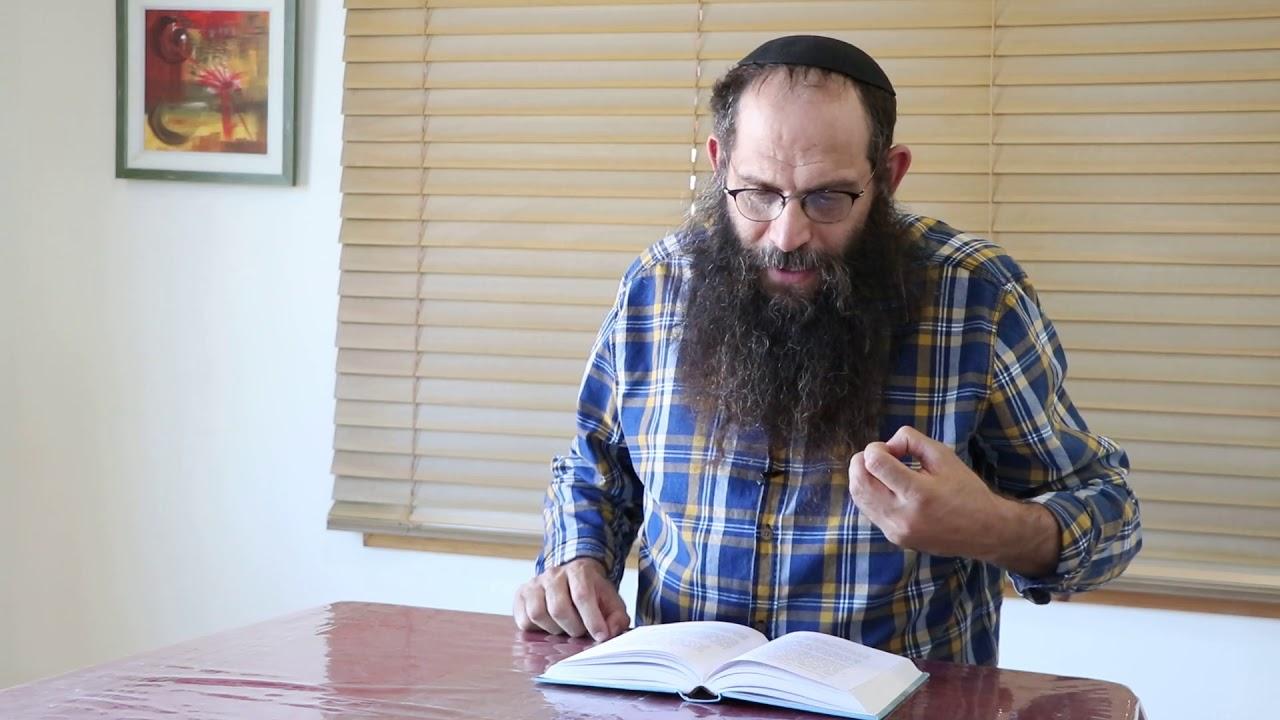 הרב נתן אופנר | מסילת ישרים זהירות (10)
