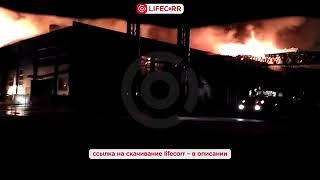 Пожар на колбасном заводе в Балабаново