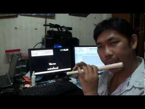 Fife yamaha yrf 21 youtube for Yamaha fife yrf 21