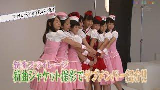 「ハロプロ!TIME」2011年9月1日放送より.