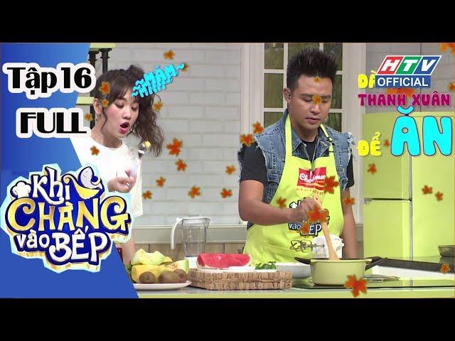KHI CHÀNG VÀO BẾP   Những khoảnh khắc khó đỡ, cười ra nước mắt   KCVB #16 FULL   23/10/2018