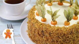 МОРКОВНЫЙ ТОРТ Простой Сочный и Очень Вкусный Carrot cake