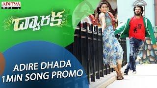 Download Hindi Video Songs - Adire Dhada 1 Min Song Promo | Dwaraka Video Songs | Vijay Devarakonda, Pooja Jhaveri | Saikarthic