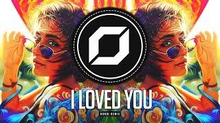 PSY-TRANCE ◉ DJ Sava feat. Irina Rimes - I Loved You (Bandi Remix)