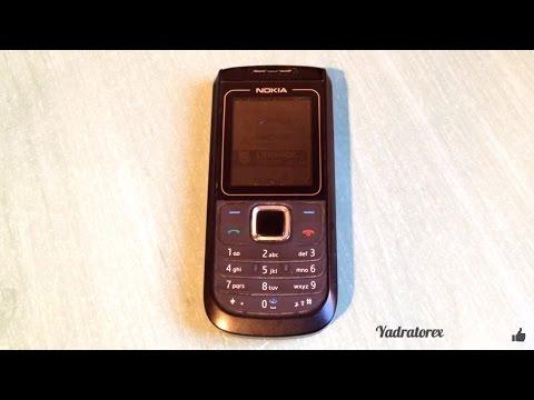 Nokia 1680 Reviews, Specs & Price Compare