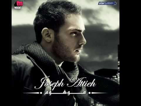 Joseph Attieh - Fiky / جوزيف عطية - فيكي