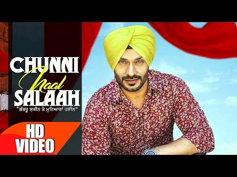 Chunni Naal Salaah   Guru Bhullar   Latest Punjabi Song 2016   Speed Records