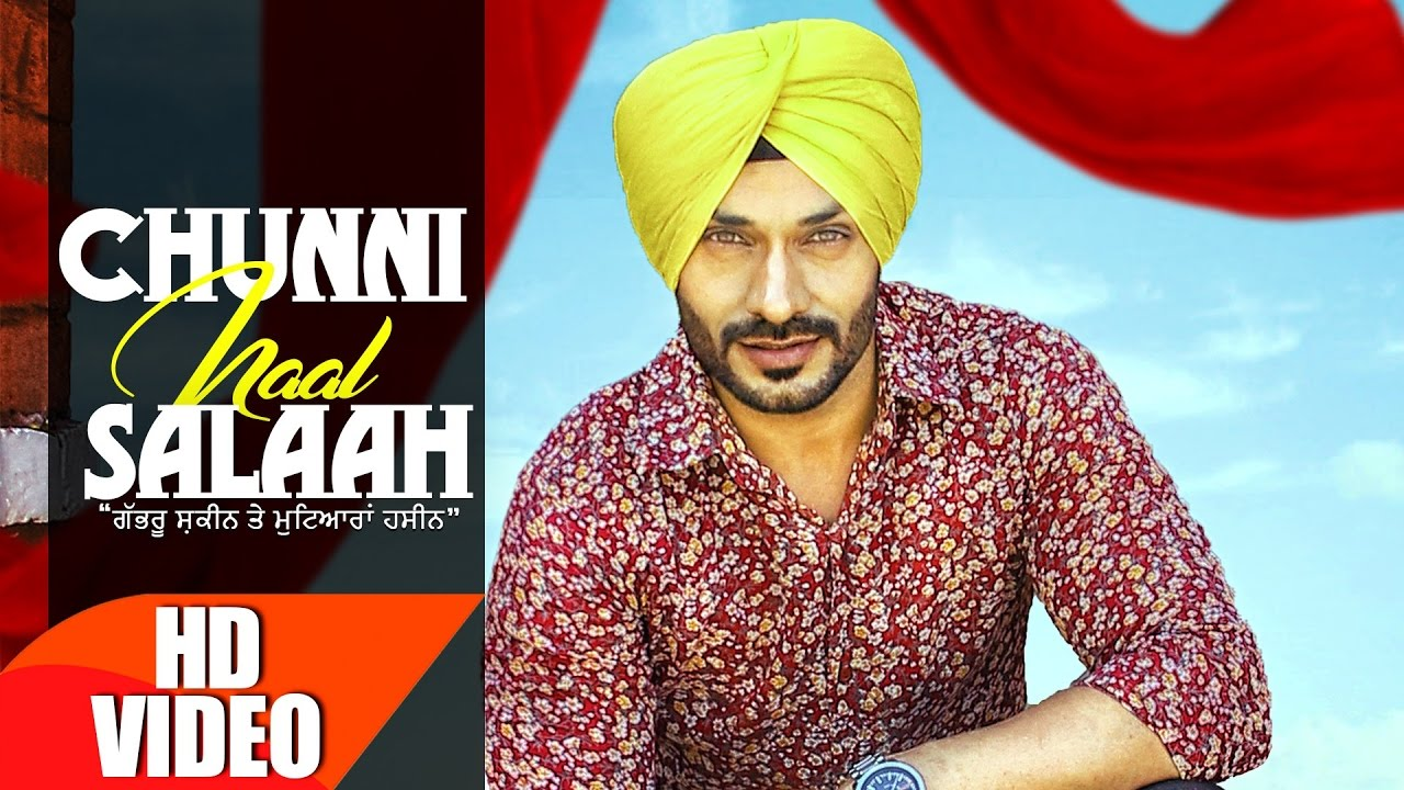 Chunni Naal Salaah | Guru Bhullar | Latest Punjabi Song 2016 | Speed Records