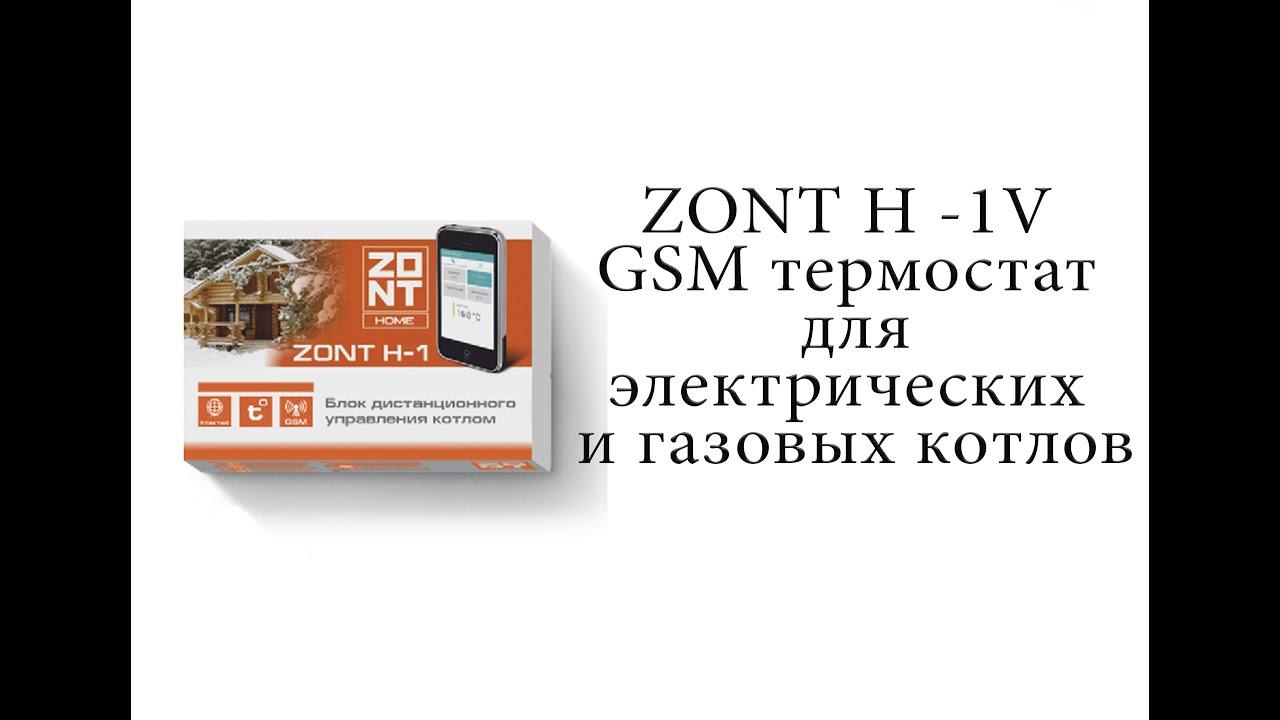 Продажа дома в Заря-1. Октябрьский р-н. Пензы - YouTube