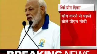 पीएम मोदी ने कहा धर्म और जाति से ऊपर है योग PM Modi led Live Yoga Mega Event In Ranchi…