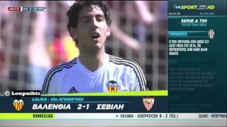 Video Gol Pertandingan Valencia CF vs Sevilla